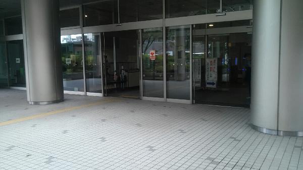 札幌合同庁舎