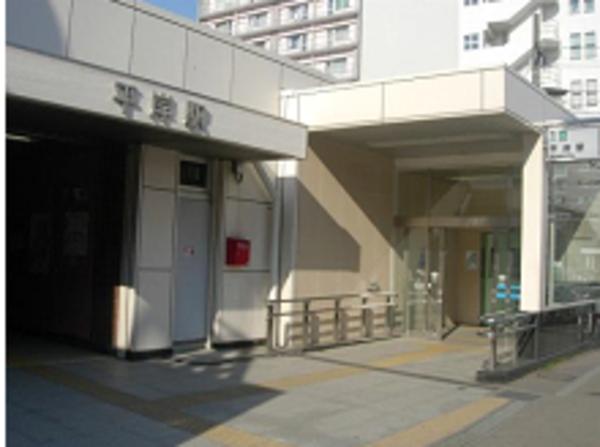 平岸駅周辺