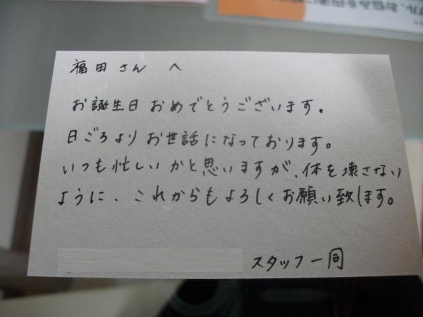 blog1029