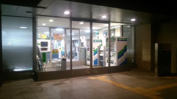 札幌北-ハローワーク
