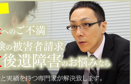 札幌の行政書士太田さん