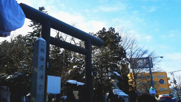 2015-北海道神宮