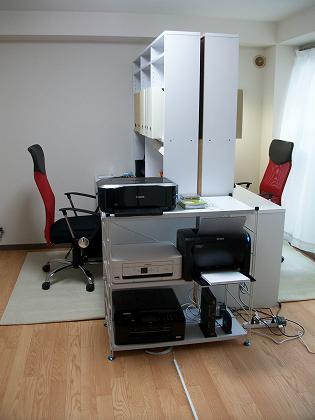 以前の事務所