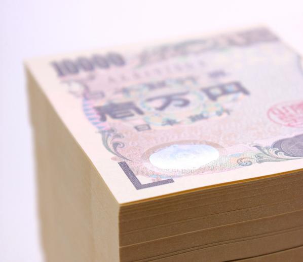 日本政策金融広告の融資