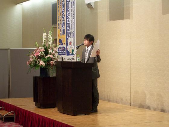 行政書士、社会保険労務士の講演