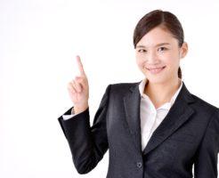 行政書士試験合格者、登録要件を満たしている方、行政書士資格者の募集 札幌方面